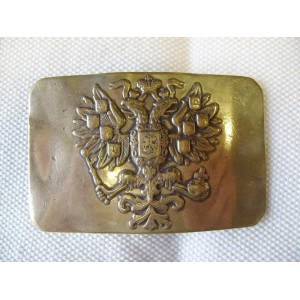 Czarist Russian WW1 buckle brass