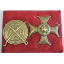 Russian 89 Bielemorsky infantry regiment badges
